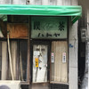 閉店した・すでに閉店している喫茶店