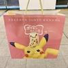 常時販売スポット「ポケモン東京ばな奈トウキョウステーション」