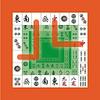 「四川省」で連勝を目指す無料スマホゲーム「四川連勝」とは