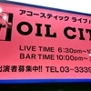 OIL CITY(Asagaya,Tokyo)2018/07/08