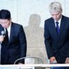 【闇営業】宮迫博之さん、田村亮さんの謝罪会見を観て思ったこと。