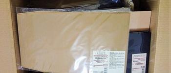 【無印良品】生活雑貨福袋(ステーショナリー)が届いた!内容を公開【ネタバレ写真あり】
