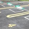 空いた土地で駐車場経営 土地さえあれば楽して稼げる!?