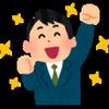 アフィリエイターになる!! by Minny カジノ!