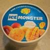ぎゅぎゅっと凍らせたマンゴー 『ファミリーマート ICE MONSTER マンゴーシャーベット』 を食べてみました。