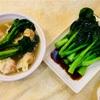 台風の過ぎた広州で、おいしい飲茶が食べたい。(蓮香樓)