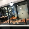 日比谷でおススメのパン屋さん/ル・プチメック 日比谷店