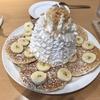 【モニター】ドライブデートでパンケーキを食べて2,250 ANAマイルゲット!! 【Eggs 'n Things】