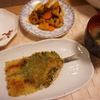 アジの大葉フライと野菜の甘酢炒め