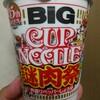 """日清食品 カップヌードル45周年記念商品 カップヌードルビッグ """"謎肉祭"""" 肉盛りペッパーしょうゆ 食べてみました"""