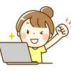 【Chapter80】10月度のブログ結果報告!4ヶ月実施して分かったことと課題