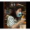 話題の食事用マスク!飲食店用付けたまま食事ができるマスク!