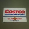 【コストコ】初めてコストコの会員になりました。コストコ体験レポート。