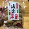 沖縄伝統お菓子の紹介 タンナファクルー