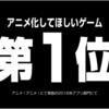 話数単位で選ぶ、2019年TVアニメ10選(その2)