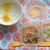 離乳食 中期 81日目 1回目 卵 卵黄 🐣