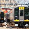 阪神9000系 9205F&9207F 【その2】