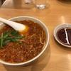 名古屋で台湾ラーメン食べた!!#93