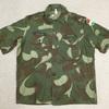 【ハンガリーの軍服】陸軍迷彩シャツ(グリーンハリケーン)とは? 0593  🇭🇺 ミリタリー