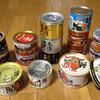 サバ缶太平楽 part.2