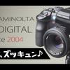 KONICAMINOLTA α-7 DIGITALの動画