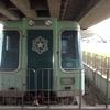 2012年8月 北海道、東北周遊鉄道旅⑦