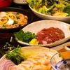 【オススメ5店】聖蹟桜ヶ丘・高幡不動・分倍河原(東京)にある創作和食が人気のお店