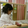 香港の公立病院に一歳の娘が入院!小児病棟の様子、費用