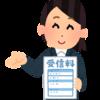 【実体験】NHKを無事解約!確実に解約する条件と方法まとめ!