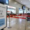 韓国の反応, 日本の対馬、韓国の客を狙って新たにホテルを開いたが…韓国人観光客80%減少
