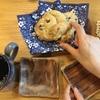塩味の増したアメリカンクッキー
