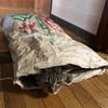 プーチンさん新しい隠れ家を作るw 〜津山のお米は美味しいの〜