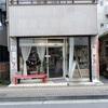 花小金井「Flower natural  food cafe(フラワーナチュラルフードカフェ)」