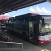 ヤンゴン国際空港からダウンタウンへ エアポートバス