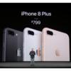 iPhone8のカラーバリエーションはどれ?予約可能な全3色(シルバー、ゴールド、スペースグレー)の色合いを比較してみた。