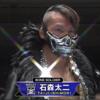 石森太二は無差別級の闘いへ進んでいく・・・【新日本プロレス】