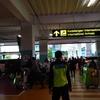 インドネシア出張(番外−1)到着部屋ミンゴレンナシゴレン