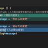 Visual Studio Codeをgitのmergetoolとして使うと捗る