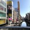 大阪ミナミを何となくぶらりと食うたもんの記録や です【家出2020】