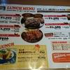 PAUHANA 小阪店 炭焼ヘレステーキセットを食べた