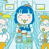 【鉄道旅の魅力満載の良本】漫画「おんな鉄道ひとり旅」【お持ちでない方は是非(・∀・)!】
