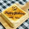 【スイーツ】ベイクドチーズケーキのデコレーション/Decoration of Baked Cheesecake