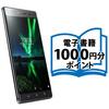 大型SIMフリースマートフォンPHAB2 Proがお安い♪2〜追記あり