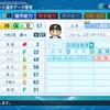 #21 リメイク 神保博康(パワプロ2020)