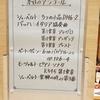サー・アンドラーシュ・シフ ピアノリサイタル(3/21@初台)