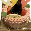 アンリシャルパンティエ ひな祭りケーキ henri-charpentier