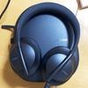Bose Wireless Noise Cancelling Headphone 700はマイクのノイズキャンセルが優秀