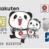 楽天カード発行で22400円分のポイントが貰えます!