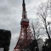 東京タワーから箱根駅伝を観戦~♪