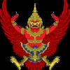東南アジアの優等生・タイの政治経済史(後編)